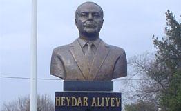 В столице Грузии будет установлен бюст Гейдару Алиеву