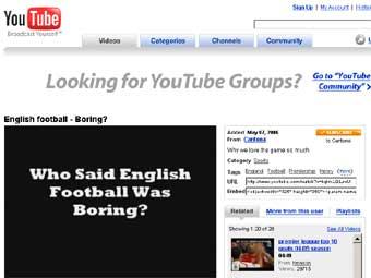 YouTube начал делиться прибылью с пользователями