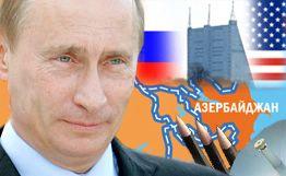 Владимир Путин: «Возможно участие Азербайджана в российско-иранских транспортных проектах»