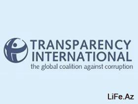 Transparency International-Азербайджан озабочена низким рейтингом страны в Индексе восприятия коррупции