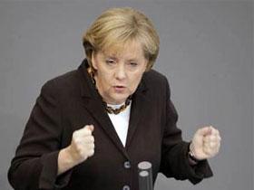 Лидеры ЕС - за контроль над финансовыми рынками