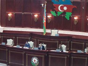 90 лет назад был создан парламент Азербайджанской Демократической Республики