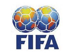 ФИФА увеличила число участников чемпионата мира до 48 команд
