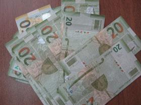 Вопрос замены находящихся в обороте денежных знаков в связи переименованием Национального банка не рассматривается