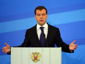 Дмитрий Медведев: «Россия не планирует вводить визовый режим со странами СН ...