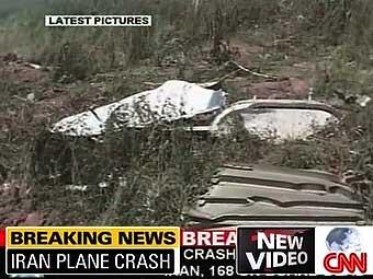 В Иране потерпел крушение пассажирский самолет направляющийся из Тегерана в Ереван, на борту более 150 человек[Обновлено]