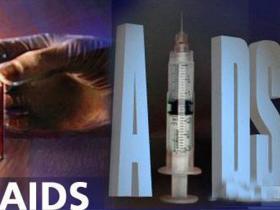 В этом году в Азербайджане от ВИЧ-инфекции скончались 23 человека