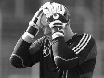 Матч сборной Германии по футболу отменен из-за смерти вратаря