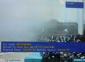 В украинском парламенте идет драка, в зал брошена дымовая шашка - страсти накаляются