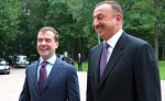 Медведев обсудил с Алиевым подготовку встречи по нагорно-карабахскому урегулированию