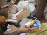 МНБ изъяло почти 70 кг наркотиков
