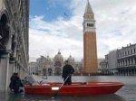 Более 95 процентов территории Венеции ушло под воду