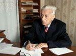 Лицею социальных наук в Турции присвоено имя Бахтияра Вахабзаде
