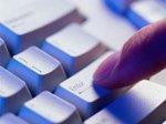 ЕС: каждый шаг в интернете запишут и сохранят