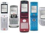 Компании, занятые в сфере связи и телекоммуникаций, готовятся к сокращениям ...