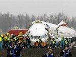 Оба пилота разбившегося в Нидерландах самолета погибли