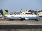 При посадке в Стамбуле выкатился за взлетную полосу украинский самолет