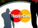 Еврокомиссия вынудила MasterCard снизить тарифы