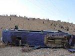 В Китае автобус рухнул в овраг - 6 погибших, 48 раненых
