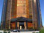 Центробанк Азербайджана понизил учетную ставку
