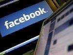 Азербайджан на 93-м месте по числу пользователей Facebook