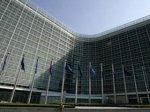 Пожар в здании Еврокомиссии потушен