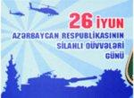 Армии Азербайджана исполняется 91 год