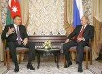 Президент Азербайджана и премьер РФ обсудили вопросы двусторонних отноше ...