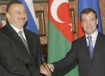 Президенты Азербайджана и России подписали договор о государственной границ ...