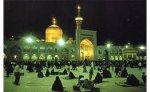 """""""Шестерка"""" обсуждает ужесточение санкций против Ирана - МИД Франции"""