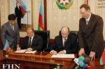 МЧС Азербайджана и Белорусии подписали план комплексных работ