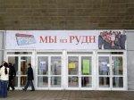 В Москве произошла перестрелка между азербайджанскими и армянскими студентами