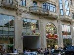"""Здание, где расположен торговый центр """"Сахил"""", создает угрозу одноименной станции бакинского метро"""