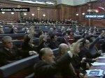 Парламент Косова провозгласил независимость края