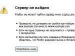 В Армении введена Интернет-цензура