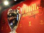 Жеребьевка Плей-офф Лиги чемпионов и кубка УЕФА